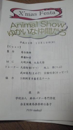 Nec_0082_2